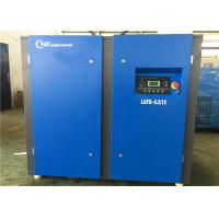 Buy cheap 7.5kw air screw compressor in silent design german rotorcomp air end  in TUV certificates, 5 years warranty from Wholesalers