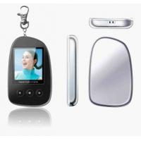 Buy cheap 1.5 inch Digital Photo Frame Keychain DPF-1510 from Wholesalers