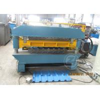 Buy cheap CNC Trapezoidal Double Layer Forming Machine With Two Freestyle Profiles from Wholesalers