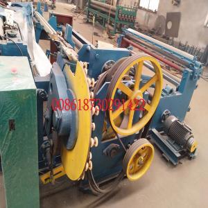 China Galvanized Iron Mosquito Window Screen Weaving Machine factory