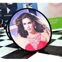Buy cheap Small Round Trade Show Banners Stand For Indoor Display 100*100cm from Wholesalers