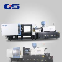 Buy cheap Plastic Horizontal Rubber Servo Motor Injection Molding Machine 4780KN Clamping Force from Wholesalers