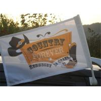 Buy cheap Outdoor Automotive Car Advertising Flag Banners With Pvc Plastic Pole from Wholesalers