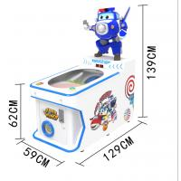 China Durable Coin Operated Game Machine , Indoor Amusement Park Equipment One Unit Super Swing IP factory