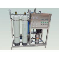 Buy cheap 250LPH RO Water Treatment System  Reverse Osmosis Filtration Equipment Chemicals from Wholesalers