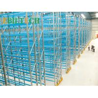 Buy cheap High Strength Warehouse Racking System Metal Racks Spray Painting Surface Treament from Wholesalers