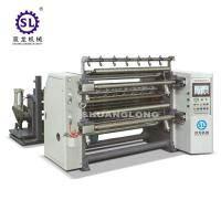 China BOPP PET PVC Film Slitting And Rewinding Machine with PLC Control factory