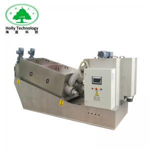 Muti Plate Automatic Sludge Dewatering Machine Wastewater Treatment Sludge Disposal