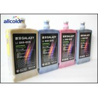 China Bright Colors Galaxy Eco Solvent Ink For Frontlit , Backlit , Vinyl , Polyester factory