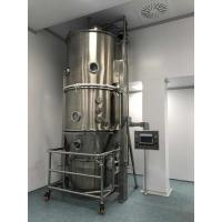 Buy cheap FG Series Vertical Pharmaceutical Granulating Fluid Bed Drier CE certificate from Wholesalers
