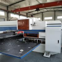 Buy cheap Reliable Stable CNC Sheet Metal Punching Machine High Material Utilization from Wholesalers