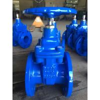 China DN100 BS5163 DIN3352 resilient seat gate valve with prices 4 inch gate valve 100mm cast iron sluice gate valve on sale