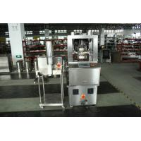 Buy cheap Disinfection Powder Blower Machine For Rotary Tablet Press Machine SHZ-200 from Wholesalers