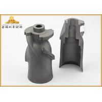 Buy cheap Heavy Duty Tungsten Carbide Fuel Injector Nozzle Polished Surface Wear - Resistant from Wholesalers