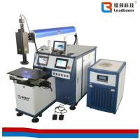 Buy cheap Plastic Profile 200W Laser Welding Machine / Multi-Function Inverter Welding Machine Pipe from Wholesalers