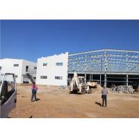 Buy cheap Large Span Lightweight Steel Frame Structure Construction Building Project from Wholesalers