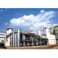 Buy cheap Natural Gas Bio gas SMR Hydrogen Production High purity hygrogen plant from Wholesalers