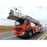 Buy cheap 32 meters Aerial Ladder Fire Truck Euro V emission standard water cool from wholesalers