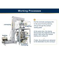 Quality Vertical Granule Packaging Machine , 4KW Power Powder Sachet Packing Machine for sale