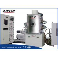 Buy cheap DLC Hard Film Plasma Coating Machine For High Strength Cutting Blade / End Mill from Wholesalers