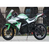 Buy cheap Full Electric Battery Motorcycle Sport Bike 30 Degree Climbing Capacity from wholesalers