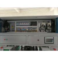 Buy cheap Double Lane Toilet Paper Roll Cutting Machine Siemens PLC Control Touch Screen from Wholesalers