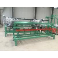 Buy cheap 2 Feeding Wire Number Double Wire Full Automatic Chain Link Fence Machine from Wholesalers