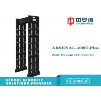 China Exhibition hall safe door 24 zones Metal Detector Gate With double infrared , 255 level on sale