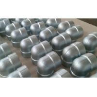 Buy cheap Stainless Steel Pipe Fitting/Elbow,Tee,Reducer,Cap,Flange,Pipe,Tube Fittings from Wholesalers