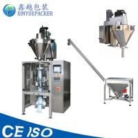 Buy cheap High Precision Powder Pouch Packing Machine Automatic Grade With Touch Screen Interface from Wholesalers