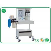 China Adult / Child Closed Gas Anesthesia Machine Breathing Circuit Integrated Standards on sale