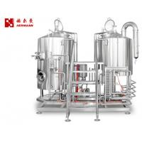 China Restaurant Commercial Draft Beer System , 4 Bbl Micro Beer Brewing Equipment factory