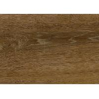 Buy cheap Wooden Style SPC Click Vinyl Flooring with UV Coating from Wholesalers
