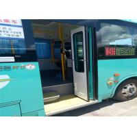Folding Cylinder Pneumatic Bus Door Systems Inside/Outside Emergency Release For Kinglong