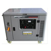 Buy cheap Small silent air cooled 7500w portable gasoline generator mobile genset engine single phase from Wholesalers