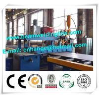 China Frequency Digital Control Box Beam Production Line / Steel Plate Butt Welding Machine factory