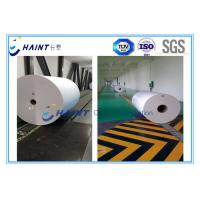 Buy cheap Automatic Control Paper Roll Handling Conveyor Equipments With Data Management System from Wholesalers