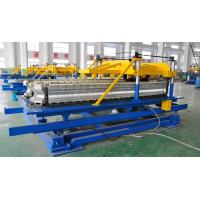 Buy cheap SBG-250 Double Wall Corrugated Pipe Machinery , Corrugated Pipe Making Machinery from Wholesalers