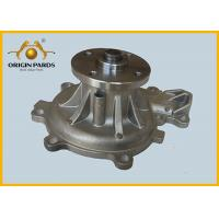 Buy cheap Flange Plate ISUZU NPR Water Pump 8973333610 For 4HF1 4HG1 Well Waterproof Hard Shell from Wholesalers
