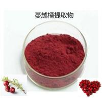 100% pure natural cranberry extract