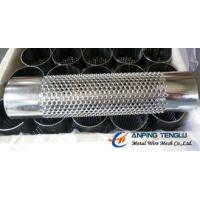 China Stainless Steel Round Hole Perforated Cylinder Used for Filtration Industry factory