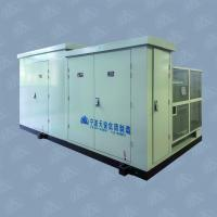 Buy cheap Wind Power /  Photovoltaic generation Packaged  Power distribution substation from Wholesalers