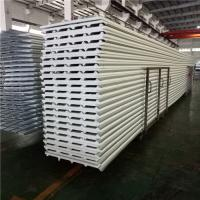 China 11.35meters 840mm ivory white single steel PVC eps sandwich roof panel for roof factory