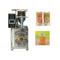 China Pillow Seal Honey Filling Machine With Computer Control System 30-80 bags/min factory