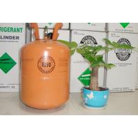 Buy cheap Green refrigerant gas R290 99.9% purity for sale from Wholesalers