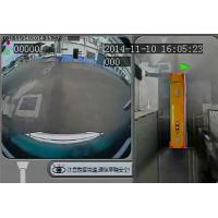 Buy cheap TR - QJ001 360 Bird View Parking System for Trucks and Buses , Alloy Camera from Wholesalers