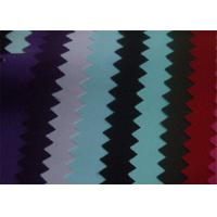 Woven & Dyeing Memory Fabric , Plain Style Polyester Rayon Fabric