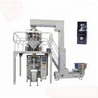 China Pillow Seal Peanut Packaging Machine , 220V 3kw Nuts Packing Machine factory