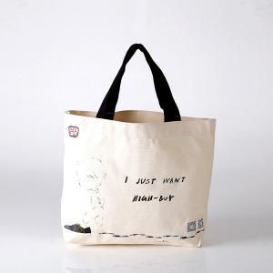 China Leisure 16oz Reusable Shopping Bags With Zipper Closer factory