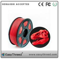 China Easthreed Cheap 3D Printer Abs Filament Extruder For 3D Printing on sale